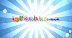 igrachka-com